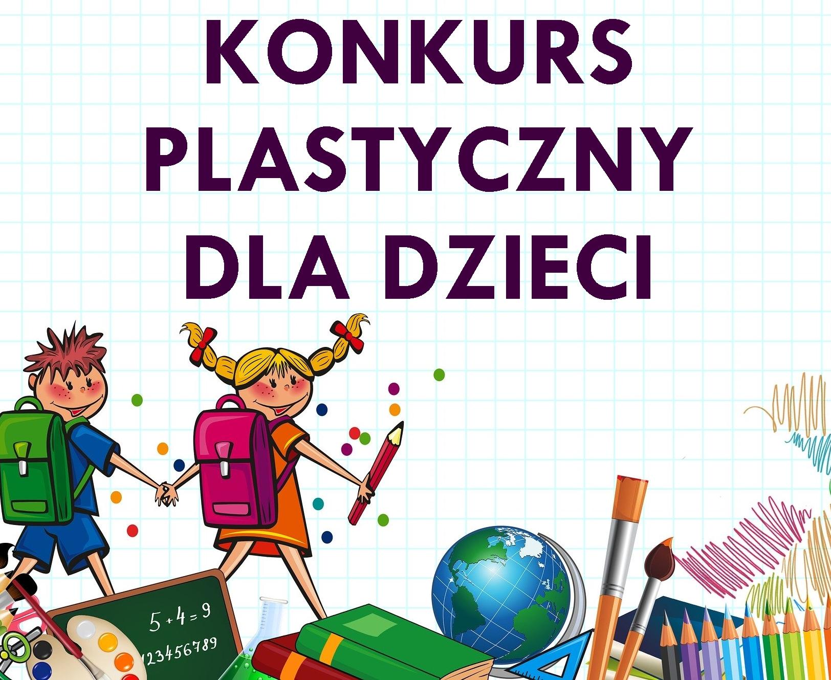 Ilustracja do informacji: Konkurs plastyczny dla uczniów klas I-III